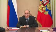 Russia: Putin discusses economic stabilisation with Security Council in Moscow