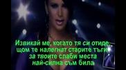 Marta Savic - Put do sobe /субтитри/