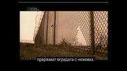 Мегаструктури - Северното крило - Изправителен затвор - Bg subs Част 2/2