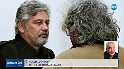 Подготвят Стефан Данаилов за операция, ще я извършат в Бургас