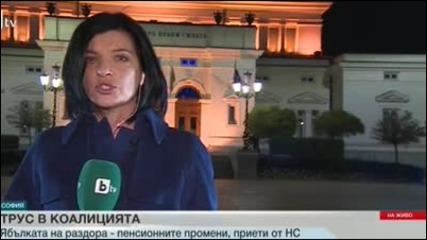 Алкохола свърши и парламента затвори