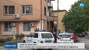 Заловиха арестант беглец в Гълъбово, искал да удави детето си