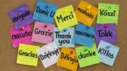6 забавни начина за учене на чужд език