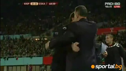 Рапид Виена 1 - 2 Цска София