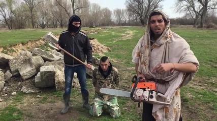 Екзекуция на цигани пародия Идил