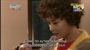 Бг субс! Full House 2 / Пълна къща 2 (2012) Епизод 8 Част 4/4
