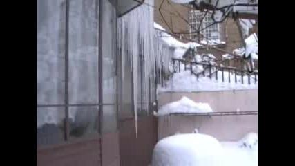Кера В Снега