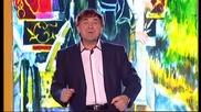 Mitar Miric - Cigance - PB - (TV Grand 18.05.2014.)