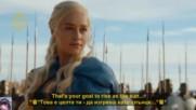 New! Myrath - The Unburnt ( Game of Thrones) превод & текст