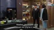 Бг субс! Endless Love / Безумна любов (2014) Епизод 26 Част 1/2