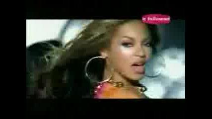 R&B Фуриите - Shawty A Teen