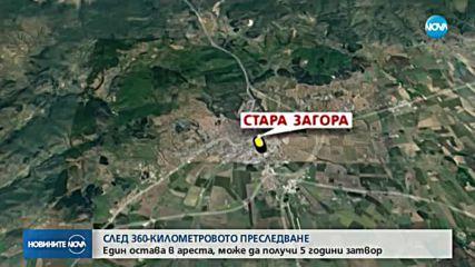 Шофьорът от гонката в Централна България остава в ареста