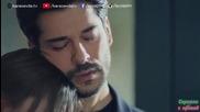 Черна любов Kara Sevda еп.13-3 Бг.суб.