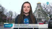Новините на NOVA (28.04.2021 - централна емисия)