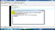 C++ Гангнъм Стайл! :)