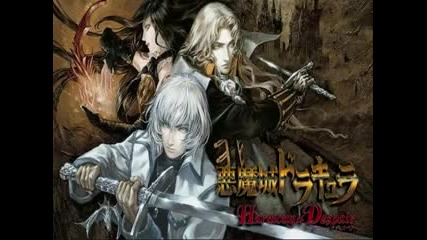 Castlevania Harmony of Despair Ost - After Confession