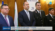 Радев разговаря с Цацаров за правомощията на следващия главен прокурор