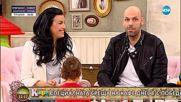 """""""На кафе"""" с победителя от Big Brother 2 - Миро, половинката му Катя и сина им Давид (22.02.2018)"""