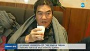 Броят на жертвите на земетресението, което разтърси Тайван, продължава да расте