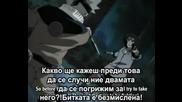 Naruto 184 [bg Subs]