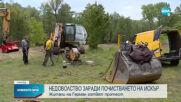 Жители на Герман недоволстват заради почистване на коритото на река Искър