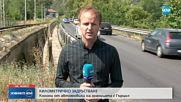КИЛОМЕТРИЧНО ЗАДРЪСТВАНЕ: Колони от автомобили на гръцката и турската граница