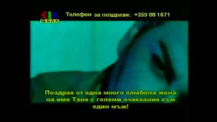 Азис - Целувай Ме