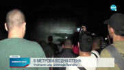 Уникално шоу изненада жителите и гостите на Враца
