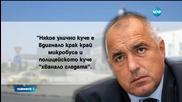 Борисов: Бесен съм заради паниката на летището