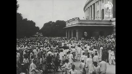 Ден който шокирал света - 15 август 1947