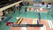Волейбол: Левски - Монтана на 22 януари, петък от 18.30 ч. по DIEMA SPORT