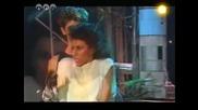 (1987) Radiorama- Yety