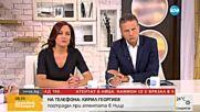 Българин е пострадал леко при атаката в Ница