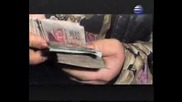 $$$ Радо Шишарката И Попа - Тигре Тигре $$$