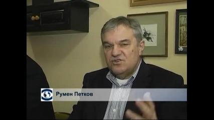 """Румен Петков: БСП е  поела ангажимент да не рестартира АЕЦ """"Белене"""", ще плати висока цена"""