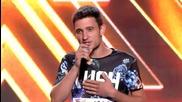 Атанас, Тончо и Теодор - X Factor Кастинг (22.09.2015)