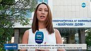 СЛЕД ИЗСЛЕДВАНИЯТА: Иванчева - обратно в ареста