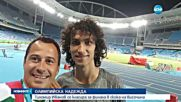 Тихомир Иванов се класира за финал в Рио
