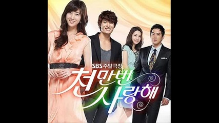 (dwnlod Link) Loving You a Thousand Times Ost Song By ,