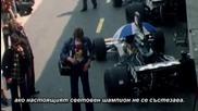 Формула 1 (2013) част 3/4 bg subs