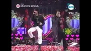 Kim Hyung Jun and Heo Young Saeng ( Ss501 ) - How Deep Is Your Love