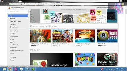 Как да си сложим Разширение, игра на Chrome
