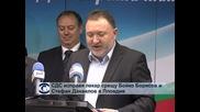 Трима лекари са водачи на листи на СДС - в Пловдив, Плевен и Враца