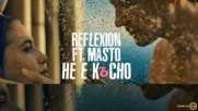 Reflexion ft. Masto - Не е късно [Official 4K Video]