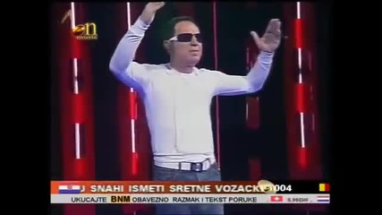 Mile Kitic - Ostaj ovde - TV BN Music