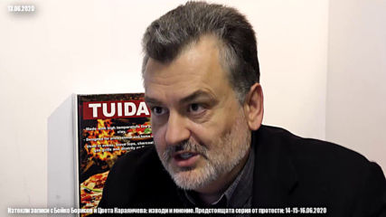 Изтекли записи с Бойко Борисов и Цвета Караянчева: изводи и мнение