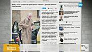 В печата: Един на десет души краде пиян