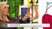 """Христо Благоев развенчава един от най-разпространените митове на зрението - """"На кафе"""" (27.11.2020)"""