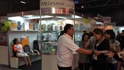 Medisana на Булмедика/булдентал 2014 в Интер Експо Център–софия