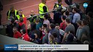 Задържаният за бомбата срещу полицаи: Съжалявам за стореното!